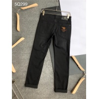 Armani Jeans Trousers For Men #774761