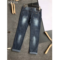 Armani Jeans Trousers For Men #774762
