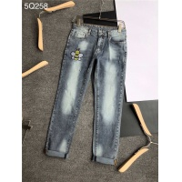 Christian Dior Jeans Trousers For Men #774775