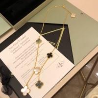 Van Cleef & Arpels Necklaces #775347
