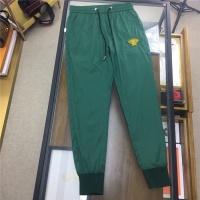 Versace Pants Trousers For Men #775413