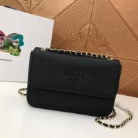 Prada AAA Quality Messeger Bags #775540