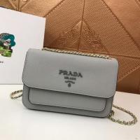 Prada AAA Quality Messeger Bags #775541