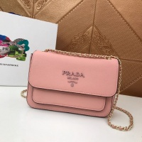 Prada AAA Quality Messeger Bags #775543