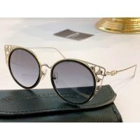 Chrome Hearts AAA Quality Sunglasses #776315
