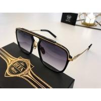 DITA AAA Quality Sunglasses #777296
