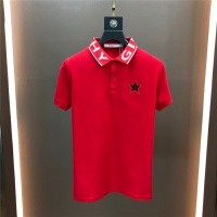 Givenchy T-Shirts Short Sleeved Polo For Men #779976