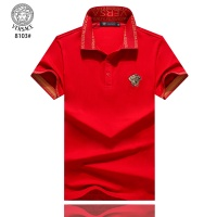 Versace T-Shirts Short Sleeved Polo For Men #781852