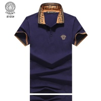 Versace T-Shirts Short Sleeved Polo For Men #781855