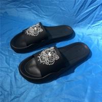 Kenzo Slippers For Men #782538