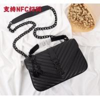 Yves Saint Laurent YSL AAA Quality Messenger Bags For Women #782771