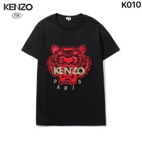 Kenzo T-Shirts Short Sleeved O-Neck For Men #783189