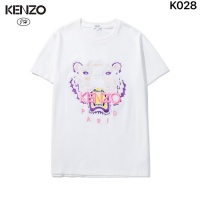 Kenzo T-Shirts Short Sleeved O-Neck For Men #783216
