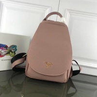 Prada AAA Quality Backpacks For Women #783795