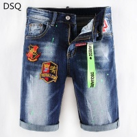 Dsquared Jeans Shorts For Men #784428