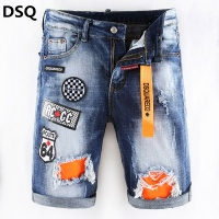 Dsquared Jeans Shorts For Men #784430