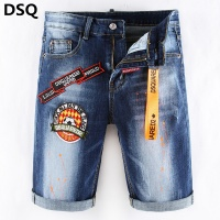 Dsquared Jeans Shorts For Men #784431