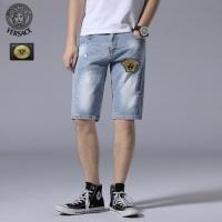 Versace Jeans Shorts For Men #784461