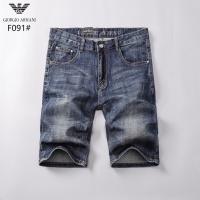 Armani Jeans Shorts For Men #785367