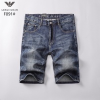 Armani Jeans Shorts For Men #785368