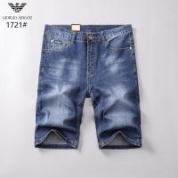 Armani Jeans Shorts For Men #785369