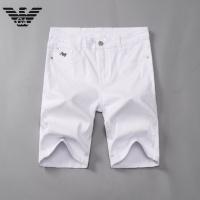 Armani Jeans Shorts For Men #785370