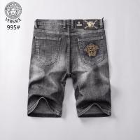 Versace Jeans Shorts For Men #785378