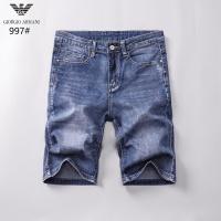 Armani Jeans Shorts For Men #785379