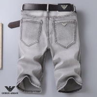 Armani Jeans Shorts For Men #785383