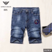 Armani Jeans Shorts For Men #785394