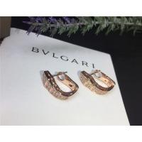 Bvlgari Earrings #785454