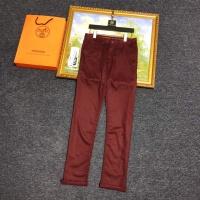 Kenzo Pants Trousers For Men #786277