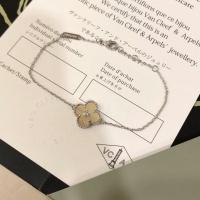 Van Cleef & Arpels Bracelets #786686