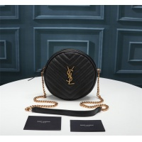 Yves Saint Laurent YSL AAA Quality Messenger Bags For Women #788449