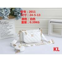 Chanel Messenger Bags For Women #791217