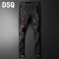 Dsquared Jeans Trousers For Men #799037