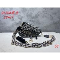 Christian Dior Fashion Messenger Bags For Women #799521