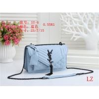 Yves Saint Laurent YSL Fashion Messenger Bags For Women #803864