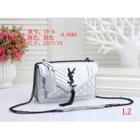 Yves Saint Laurent YSL Fashion Messenger Bags For Women #803866