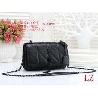 Yves Saint Laurent YSL Fashion Messenger Bags For Women #803871