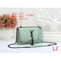 Yves Saint Laurent YSL Fashion Messenger Bags For Women #803875