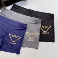 Armani Underwear Shorts For Men #806056