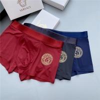 Versace Underwears Shorts For Men #806069