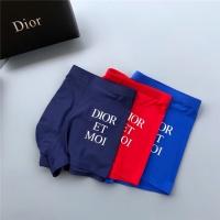 Christian Dior Underwears Shorts For Men #806151