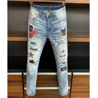 Amiri Jeans Trousers For Men #806717