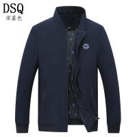 Dsquared Jackets Long Sleeved Zipper For Men #807069