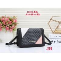 Michael Kors Fashion Messenger Bags For Women #807562