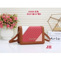 Michael Kors Fashion Messenger Bags For Women #807563
