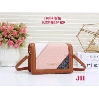 Michael Kors Fashion Messenger Bags For Women #807565