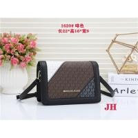 Michael Kors Fashion Messenger Bags For Women #807566